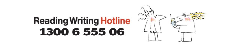 Redaing Writing Hotline banner