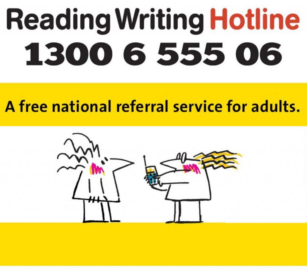 Reading Writing Hotline